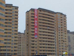 Город Долгопрудный, ЖК «Московские водники», корпус 14-15 (январь 2017, фото 2-2)
